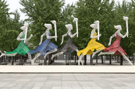 olympic park beijing-min